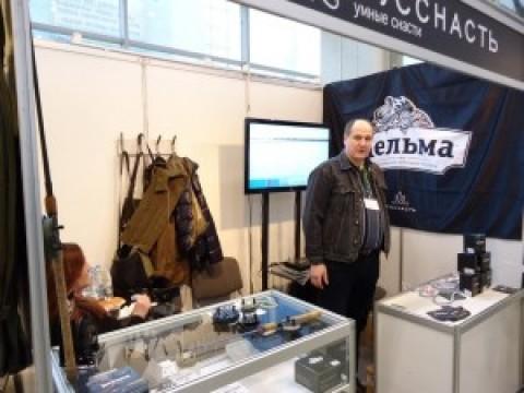 33-я Весенняя выставка «Охота и Рыболовство на Руси»